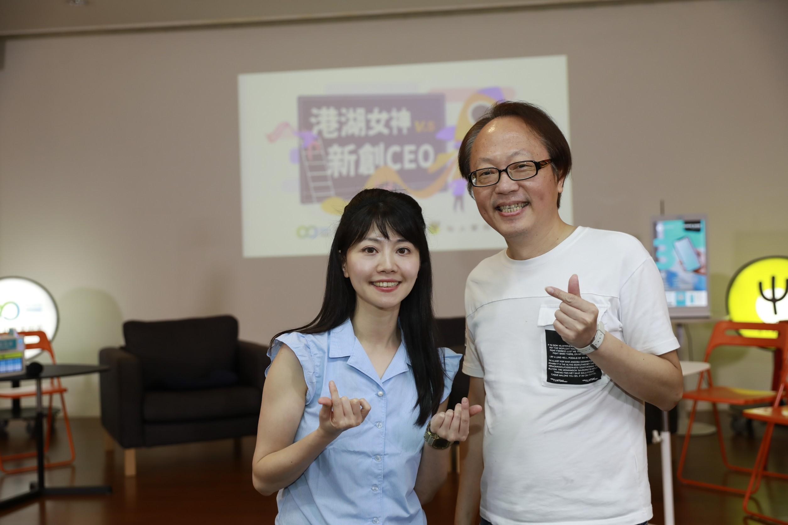 台北市議員高嘉瑜參訪環球睿視了解AI對話機器人於各領域應用