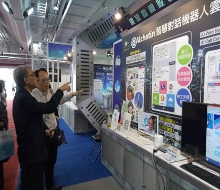 參加108年資訊月展覽,於經濟部主題館「明日經探號」展出,工業局楊副局長特別到環球睿視展位並表達高度興趣與重視AI Bot展覽與應用。