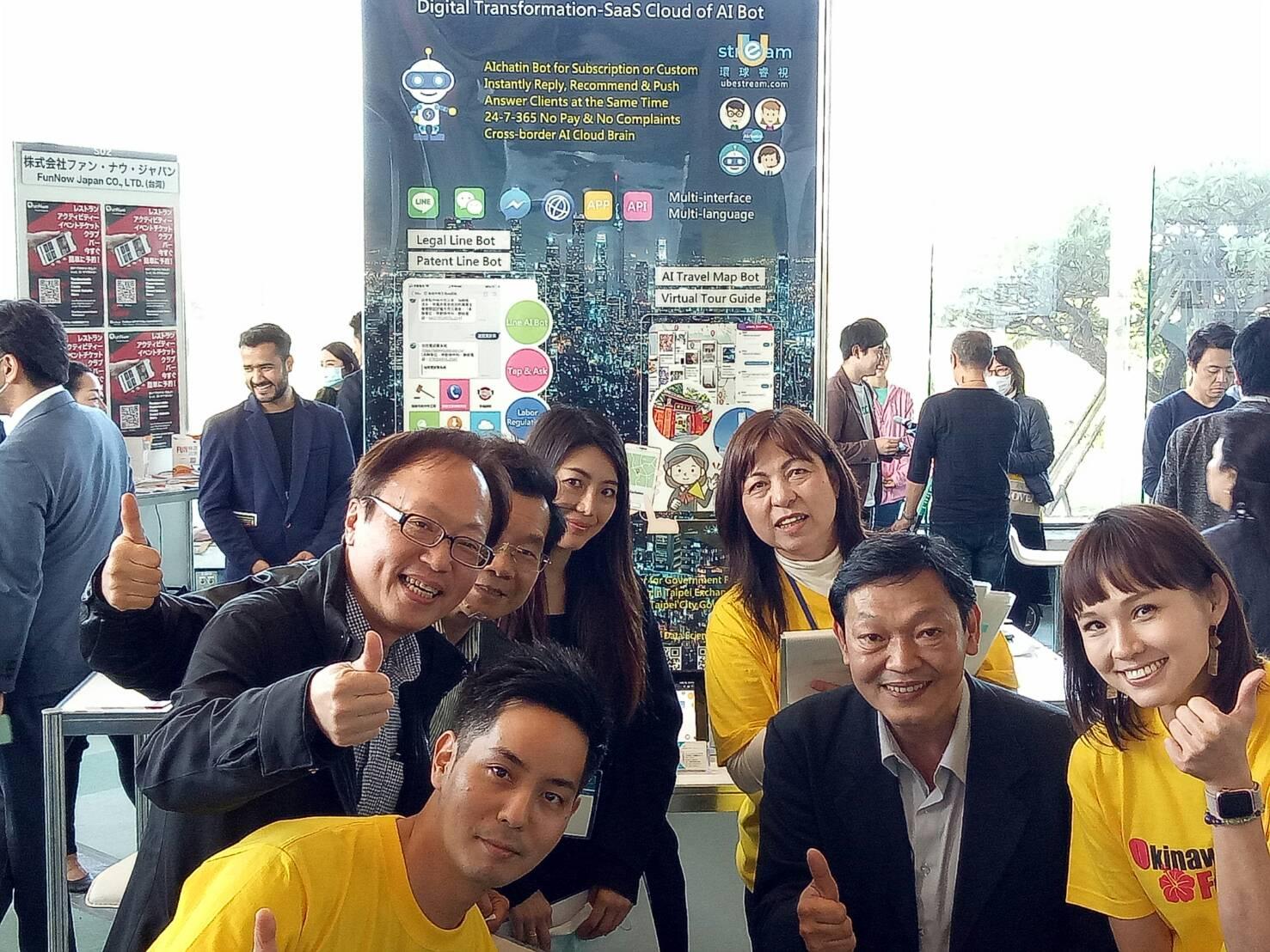 全球智慧城市聯盟Go Smart推薦兩家台灣新創之一,全額贊助參加沖繩Startup Festa Expo開拓日本AI市場。